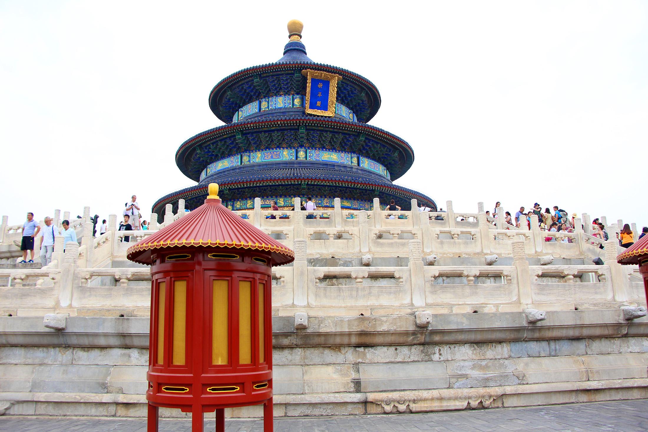 Templo del cielo china